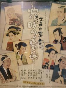江戸の青空 弐