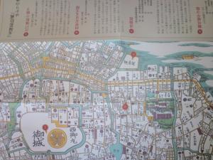 国立劇場 観劇記念 古地図
