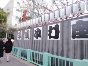 2011.12.21 平成中村座