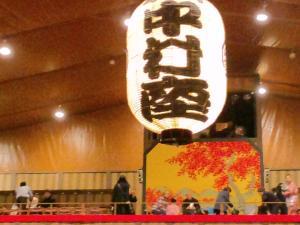 2011.12.21平成中村座・提灯&お大尽席