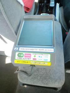 タクシーでPASMO