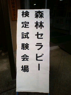 20090607201142.jpg