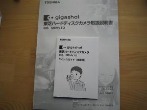 s-IMG_2131.jpg