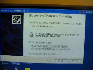 s-VFTS0250.jpg