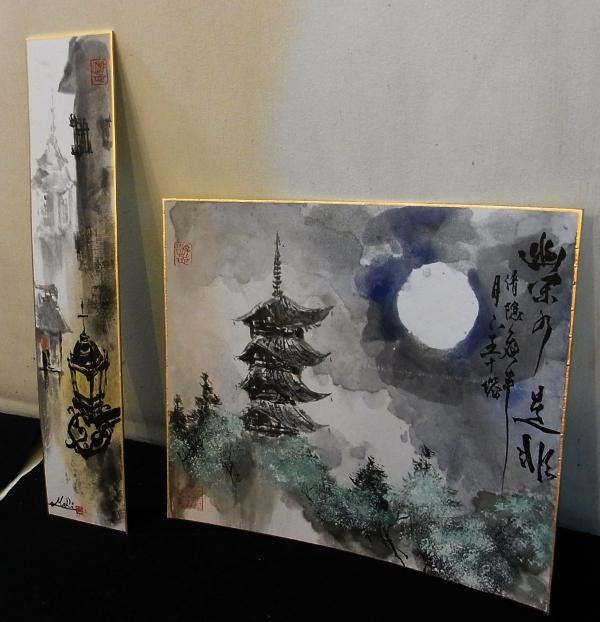 201201 墨彩 風景画