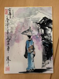 201201 墨彩 人物と風景
