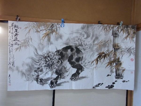 201201 新春展 水墨 獅子 表装前