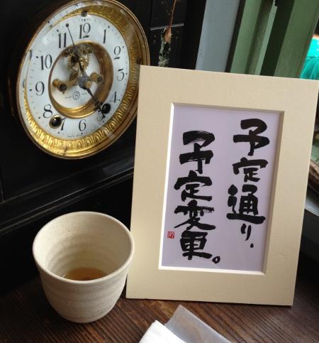 201110 遠藤先生個展03