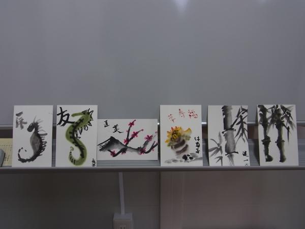 201201_東北ボランティア 水墨画講座02