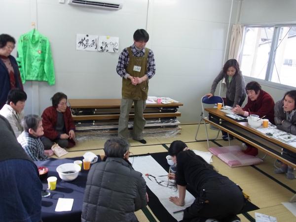 201201_東北ボランティア 水墨画講座03