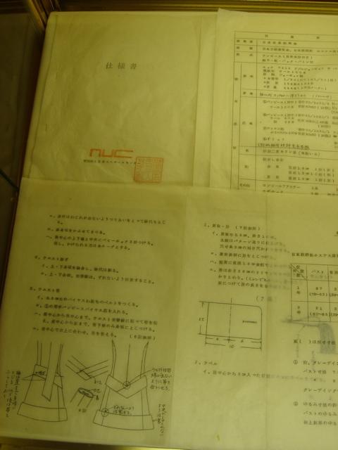 DSC02966_1.jpg