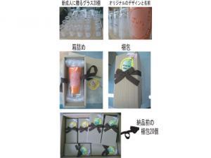 彫り&梱包