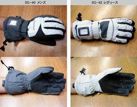 サイズ変更gloves02