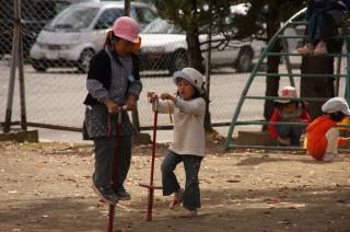 2008_10_28_b.jpg