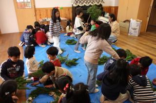 2008_11_21_b.jpg