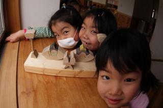 2009_03_03.jpg