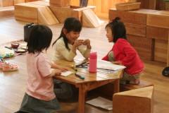 2009_05_18.jpg