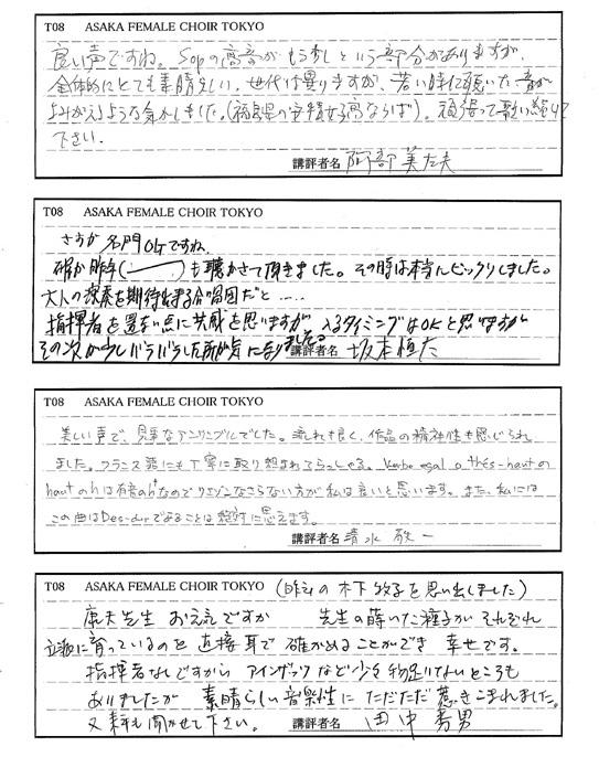 09_Sensei_01.jpg