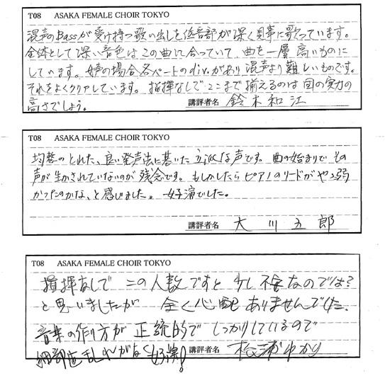 09_Sensei_02.jpg