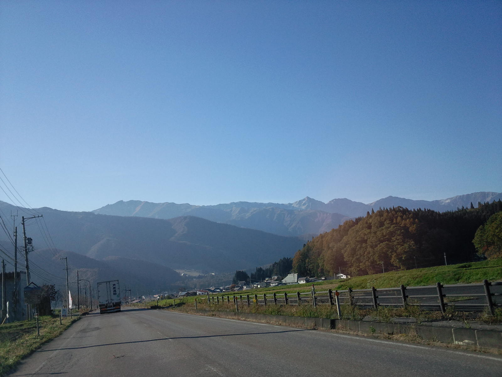 Photo2011.jpg