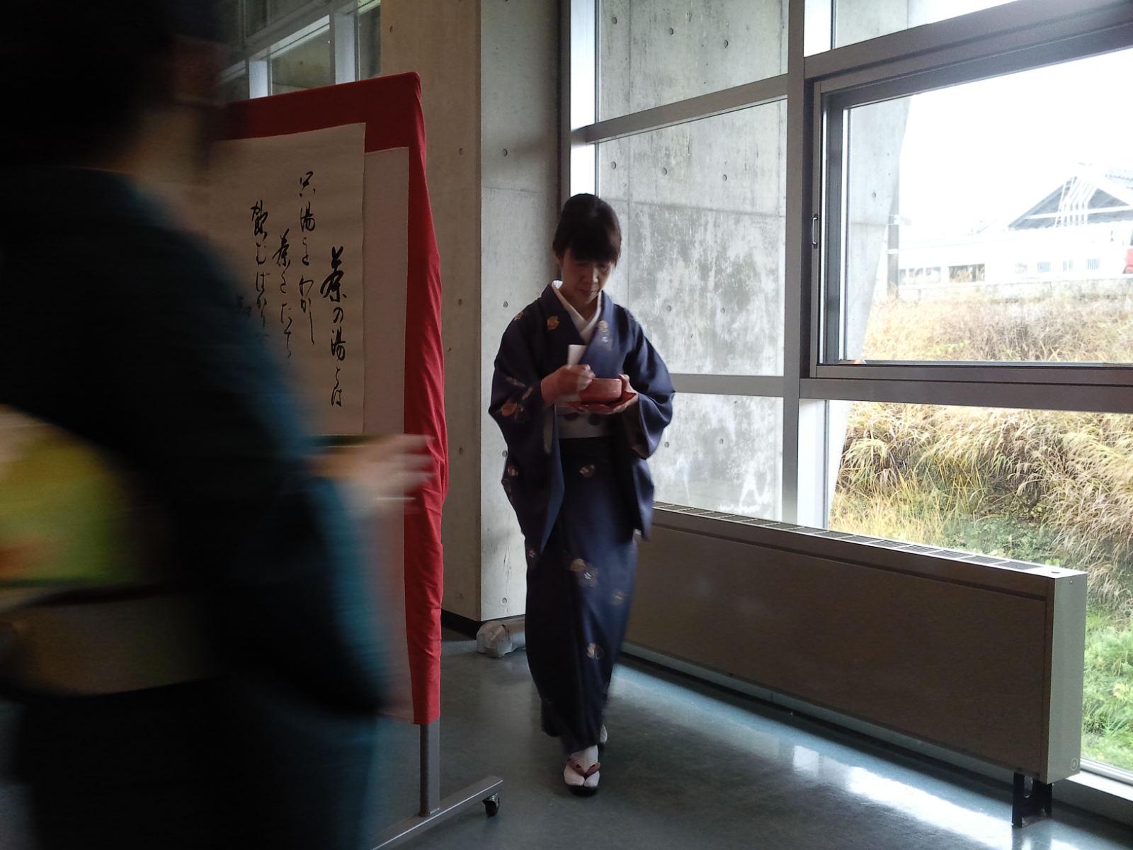 Photo2081.jpg