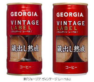 GEORGIA/VINTAGE LABEL