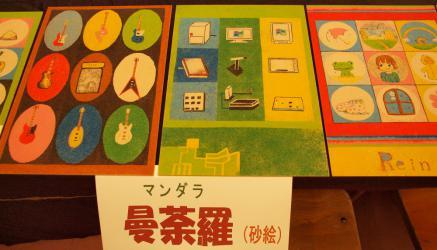 清水高校文化祭 - 2011