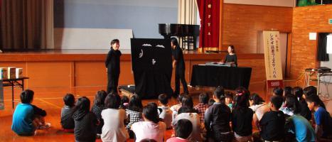 中浜小学校 読書フェスティバル