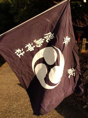 鹿島神社祭-土佐清水