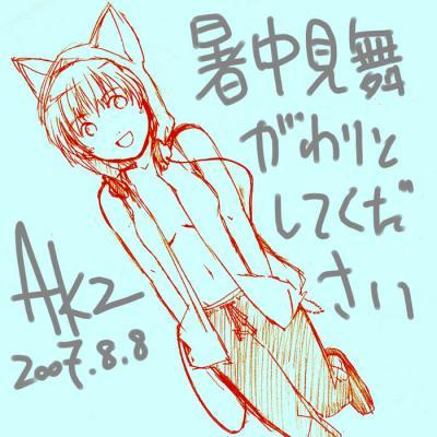 syochu07