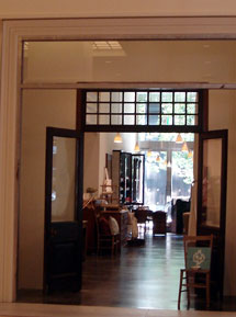2009-10-20.jpg