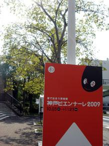2009-10-29.jpg