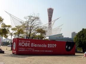 2009-10-29d.jpg