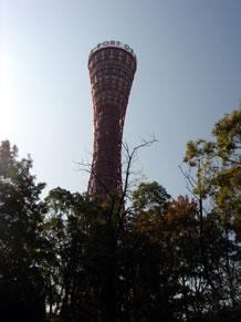 2009-10-29y.jpg