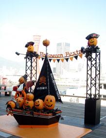 2009-10-31r.jpg
