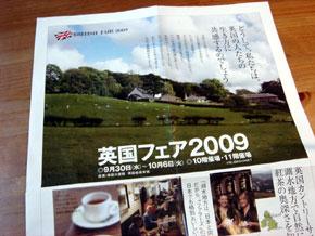 2009-10-ss.jpg