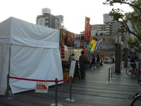 2009-11-10t.jpg
