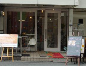 2009-11-19.jpg