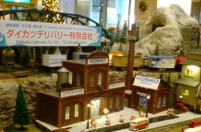 2009-11-28.jpg