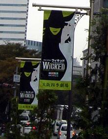2009-11-7.jpg