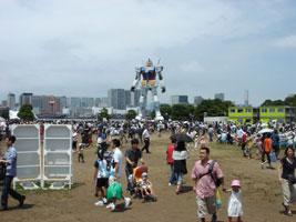 2009-7-23.jpg