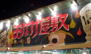 2009-8-1a.jpg