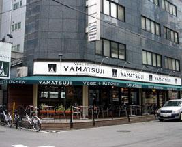 2009-9-18.jpg