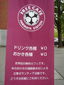 2009-9-29a.jpg