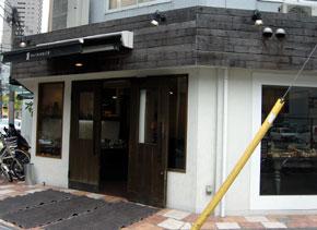 2009-9-29g.jpg