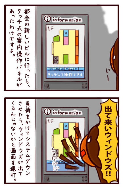 090320_02.jpg