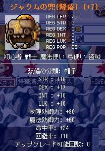 装備1 15