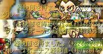 BG2130821301.jpg
