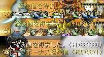BGw41841028.jpg