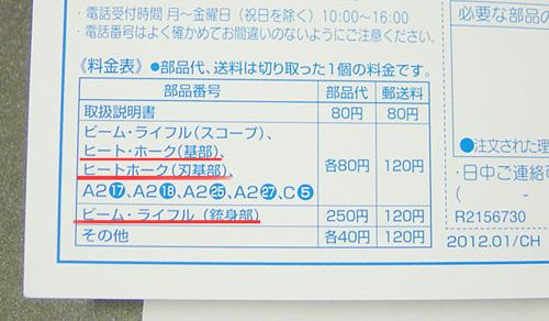 DSC02205.jpg